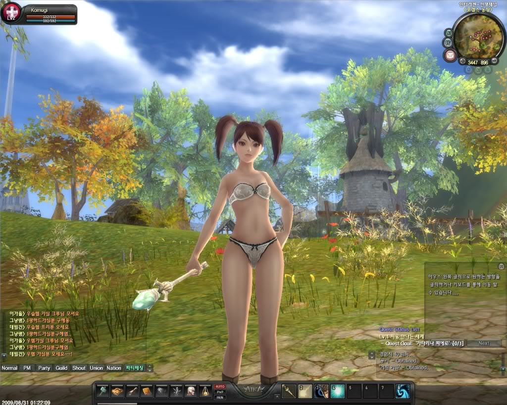Online adult rpg exposed vids